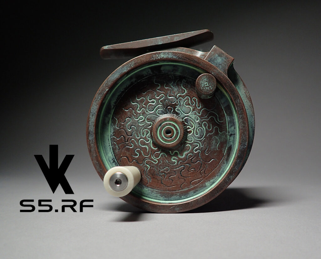 VKS5.RF.Atlantis